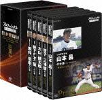 プロフェッショナル 仕事の流儀 DVD BOX  (本編235分+特典18分)[NSDX-20572]【発売日】2015/3/27【DVD】