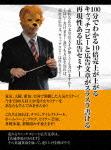 100分で理解できる!売れる広告・キャッチコピーセミナー ~東京・大阪・愛知、全国開催されたセミナーがDVDに!?~ (99分)[RAB-1007]【発売日】2015/3/6【DVD】