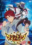 マジンボーン DVD COLLECTION VOL.1 (本編289分)[DSTD-8116]【発売日】2015/2/13【DVD】
