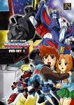 戦え!超ロボット生命体 トランスフォーマーV DVD-SET1 (本編600分)[GNBA-5202]【発売日】2015/3/25【DVD】