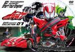 仮面ライダードライブ DVD COLLECTION 01 (本編276分)[DSTD-8981]【発売日】2015/4/8【DVD】