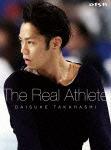 橋大輔 The Real Athlete (数量限定生産版/本編243分+特典59分)[PCBC-52283]【発売日】2015/8/19【DVD】