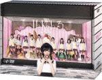 HaKaTa百貨店 3号館 DVD-BOX (初回限定版/本編259分+特典147分)[VPBF-29932]【発売日】2015/9/25【DVD】