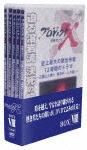 プロジェクトX 挑戦者たち DVD-BOX  (210分)[NSDX-21037]【発売日】2015/10/23【DVD】