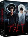デスノート Blu-ray BOX (本編530分)[VPXX-72976]【発売日】2016/1/27【Blu-rayDisc】