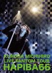 黒田倫弘/LIVE FANTOM TOUR Final HAPIBA66 2014[LEAP-6150]【発売日】2015/11/4【DVD】