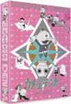 ウメ星デンカ DVD-BOX (初回生産限定版/初パッケージ化/本編627分)[DSZD-8147]【発売日】2016/1/6【DVD】
