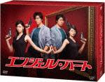 エンジェル・ハート DVD-BOX (本編437分)[VPBX-29949]【発売日】2016/4/27【DVD】