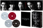GONINサーガ ディレクターズ・ロングバージョン DVD BOX (ディレクターズロングバージョン版)[DABA-4954]【発売日】2016/3/25【DVD】