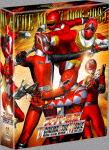スーパー戦隊 V CINEMA&THE MOVIE Blu-ray BOX 1996-2005 (初回生産限定版/本編636分)[BSTD-3904]【発売日】2016/3/23【Blu-rayDisc】