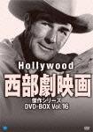 ハリウッド西部劇映画 傑作シリーズ DVD-BOX Vol.16 (665分)[BWDM-1068]【発売日】2016/5/3【DVD】