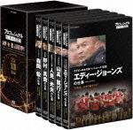 プロフェッショナル 仕事の流儀 DVD BOX  (本編235分)[NSDX-21300]【発売日】2016/2/26【DVD】