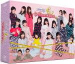 AKB48の今夜はお泊まりッ DVD-BOX (初回生産限定版/本編261分)[VPBF-29951]【発売日】2016/4/22【DVD】