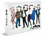 家族ノカタチ Blu-ray BOX (本編492分+特典119分)[TCBD-554]【発売日】2016/8/10【Blu-rayDisc】