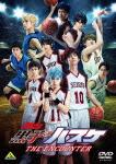 舞台「黒子のバスケ」THE ENCOUNTER[BCBE-4786]【発売日】2016/8/26【DVD】