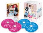「もう一度プロポーズして~I do2」 DVD-BOX (本編1408分+特典24分)[ACBF-10939]【発売日】2016/8/5【DVD】