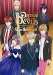 (V.A.)/「Dance with Devils」スペシャルコンサート「カーテン・コール」[EYBA-10930]【発売日】2016/4/22【DVD】