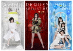 AKB48/AKB48単独リクエストアワー セットリストベスト100 2016[AKB-D2320]【発売日】2016/4/27【DVD】