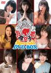肉食女子部 Special DVD-BOX (672分)[LCDV-91078]【発売日】2016/6/20【DVD】