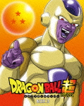 ドラゴンボール超 Blu-ray BOX3 (本編276分+特典2分)[BIXA-9543]【発売日】2016/7/2【Blu-rayDisc】