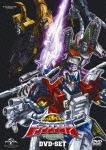 超ロボット生命体トランスフォーマー マイクロン伝説 DVD-SET (本編1300分)[GNBA-5204]【発売日】2016/5/25【DVD】