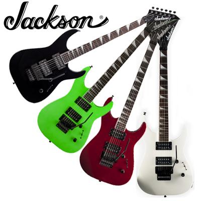 【楽器】JACKSON SOLOIST SLX / ジャクソン ソリスト SLX / Xシリーズ,エレキギター