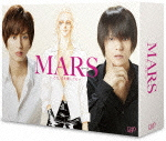 連続ドラマ MARS~ただ、君を愛してる~Blu-ray BOX (本編223分)[VPXX-72994]【発売日】2016/6/8【Blu-rayDisc】