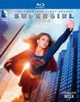 SUPERGIRL/スーパーガール <ファースト・シーズン> コンプリート・ボックス (本編874分)[1000603071]【発売日】2016/9/14【Blu-rayDisc】