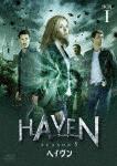 ヘイヴン シーズン5 DVD-BOX1 (本編299分)[DABA-5072]【発売日】2016/11/11【DVD】