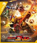 仮面ライダーゴースト Blu-ray COLLECTION 3 (本編297分)[BSTD-9548]【発売日】2016/10/5【Blu-rayDisc】