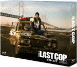 THE LAST COP ラストコップ 2015 Blu-ray BOX (本編318分)[VPXX-71470]【発売日】2016/12/7【Blu-rayDisc】