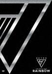 SE7EN/SE7EN LIVE 2016 in Japan -RAINBOW- (期間限定版A(2017.02.28まで)/142分)[VIZL-1067]【発売日】2016/11/9【DVD】