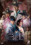 三銃士 DVD-BOX (本編417分+特典80分)[PCBE-63652]【発売日】2017/2/15【DVD】