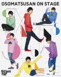 おそ松さん on STAGE ~SIX MEN'S SHOW TIME~[EYBA-11276]【発売日】2017/2/10【DVD】
