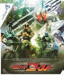 仮面ライダーゴースト Blu-ray COLLECTION 4 FINAL (本編293分)[BSTD-9549]【発売日】2017/1/11【Blu-rayDisc】