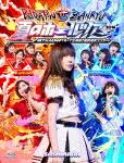 HKT48/HKT48夏のホールツアー2016~HKTがAKB48グループを離脱?国民投票コンサート~[HKT-D0026]【発売日】2016/12/28【Blu-rayDisc】