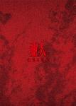 劇場3部作『亜人』コンプリートBlu-ray BOX (本編413分)[KIXA-727]【発売日 BOX】2016/12/28【Blu-rayDisc】, 非常に高い品質:22623974 --- sunward.msk.ru