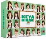 全力!欅坂46バラエティー KEYABINGO! DVD-BOX (初回生産限定版/本編263分)[VPBF-14570]【発売日】2017/1/27【DVD】