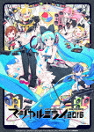 初音ミク/HATSUNE MIKU マジカルミライ 2016 (初回限定版/本編119分+特典84分)[VIZL-1079]【発売日】2016/12/21【DVD】
