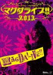 マグダライブ!!2013 (本編132分)[DSZD-8079]【発売日】2017/3/8【DVD】