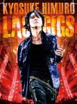 氷室京介/KYOSUKE HIMURO LAST GIGS (通常版/182分)[WPBL-90406]【発売日】2017/3/1【DVD】