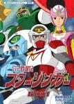 SF西遊記スタージンガー DVD-BOX デジタルリマスター版 BOX1 (本編900分)[BFTD-193]【発売日】2017/2/24【DVD】