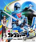 秘密戦隊ゴレンジャー Blu-ray BOX 2 (本編423分)[BSTD-9657]【発売日】2017/4/12【Blu-rayDisc】