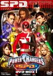 POWER RANGERS S.P.D. DVD-BOX 1 (本編368分/廉価版)[DUTD-8658]【発売日】2017/4/12【DVD】