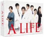 A LIFE~愛しき人~ DVD-BOX (本編516分+特典101分)[TCED-3515]【発売日】2017/7/26【DVD】