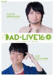 「AD-LIVE 2016」第4巻(中村悠一×福山潤) (182分)[ANSB-10067]【発売日】2017/3/22【DVD】