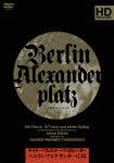 ベルリン・アレクサンダー広場 DVD-BOX <新装・新価格版> (898分)[IVCF-5766]【発売日】2017/1/27【DVD】
