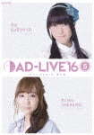 「AD-LIVE 2016」第5巻(釘宮理恵×高垣彩陽) (181分)[ANSB-10069]【発売日】2017/4/26【DVD】