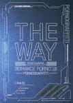 ポルノグラフィティ/横浜ロマンスポルノ'16 ~THE WAY~ Live in YOKOHAMA STADIUM (初回生産限定版A/本編168分+特典40分)[SEBL-235]【発売日】2017/4/26【DVD】