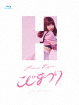 AKB48/こじまつり~小嶋陽菜感謝祭~[AKB-D2351]【発売日】2017/4/19【Blu-rayDisc】
